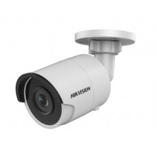 Hikvision DS-2CD2045FWD-I 4-MP WDR Infra-red Network Bullet Camera
