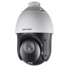 Hikvision 2MP IP Network PTZ Dome 25 x Zoom 150m IR POE